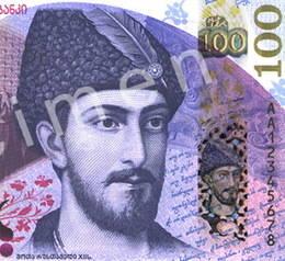Nuevo billete de 100 lari para Georgia