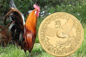 La Monnaie de París felicita el Año del Gallo en oro y plata