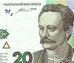 160 Aniversario del nacimiento del escritor ucraniano Ivan Franko