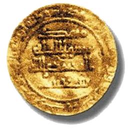 El emirato andalusí de Creta
