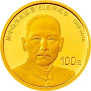 150 aniversario del nacimiento de Sun Yat-sen