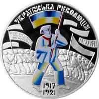 Moneda conmemorativa de 5 grivna de Ucrania