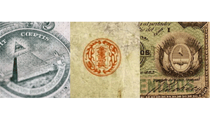 La identidad Cultural en los billetes