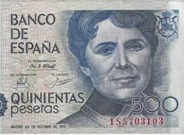Rosalía de Castro: El último billete de 500 pesetas
