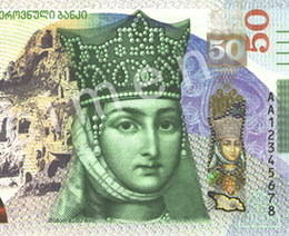 Nuevos billetes georgianos de 20, 50 y 100 laris