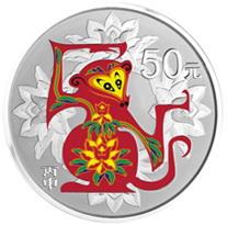 Las 5 onzas chinas del Año del Mono Rojo de Fuego