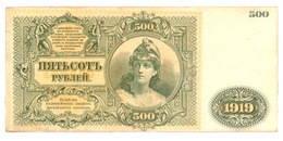 Rusia, Crimea 500 Rublos de 1919 (no emitido)