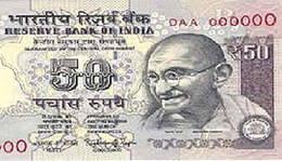 Cambia la numeración a ascendente en las 50 rupias de la India