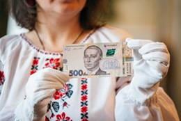 Presentado un nuevo billete de 500 grivnas de Ucrania