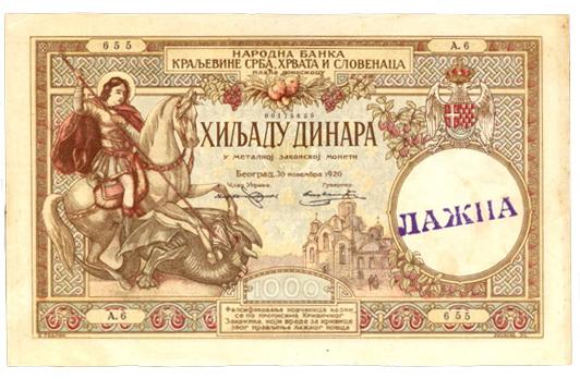Reino de Serbia, Croacía y Eslovenia 1.000 Dinares 1920