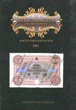 Devlet me Aliyye-I Osmaniyye (Billetes del Imperio Otomano), Libro del Año 2012 IBNS
