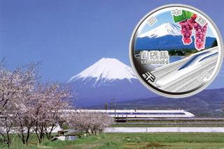 La prefectura japonesa de Yamanashi
