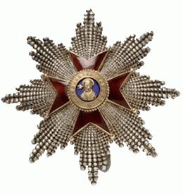 Órdenes y Condecoraciones Pontificias (II)