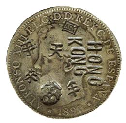 Los dólares de Hong Kong