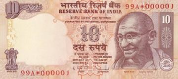 La India emite billetes de 10 rupias en polímero
