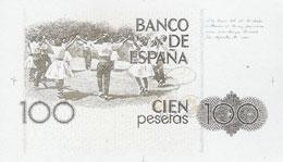 Billetes no emitidos  Siglo XX,  reinado de Juan Carlos I