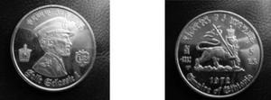 Moneda conmemorativa al trono imperial de Etiopía