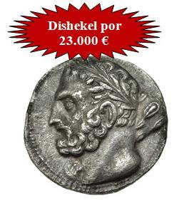 Jesús Vico S.A. buena subasta 143 con mucha moneda antigua y altos remates