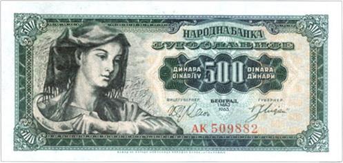 Yugoslavia 500 Dinares 1963 vs. 5 Dinares 1968