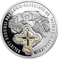 Reliquias del Palacio de Ostrów Lednicki en 2 zloty de plata de Polonia