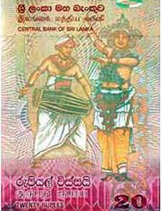 Gran atractivo y vistosidad en los actuales billetes de Sri Lanka