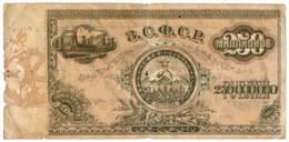 Transcaucasia 250.000.000 Rublos de 1924