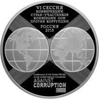 VI Sesión de la Conferencia de la ONU contra la Corrupción