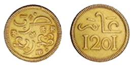 """Una reseña de Octavio Gil Farrés sobre el artículo """"Datos sobre una moneda marroquí acuñada en España"""""""