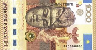 Kül Tegin en los mil tenge de Kazajistán