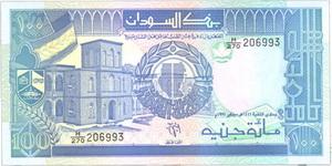 Sudán 100 libras 1989 Vs. 1991