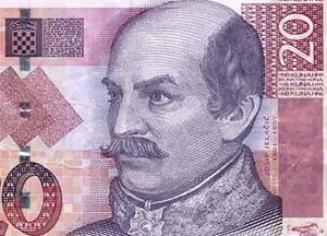 Nueva emisión en Croacia: 20 kuna conmemorativo