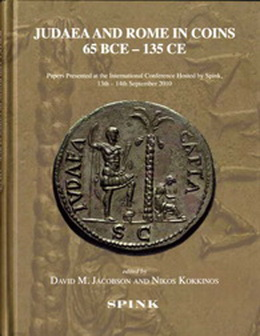 """""""Judea y Roma en las monedas del 65 a.C. al 135 d.C."""""""