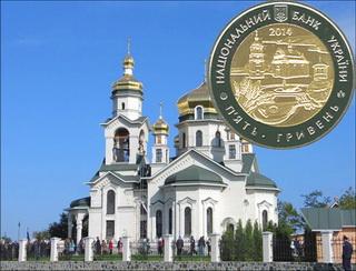 60 Aniversario de la región ucraniana de Cherkasy