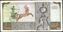 Egipto: 20 libras de 1976 contra 20 libras de 1988