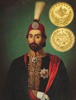 La gran reforma monetaria Otomana