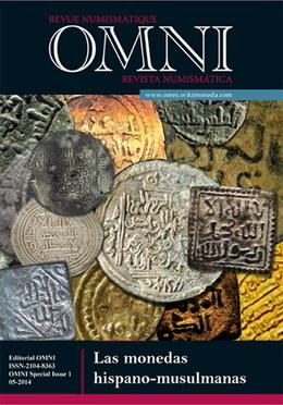 OMNI: Las monedas hispanomusulmanas