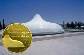 Santuario del Libro en el bullion de Israel 2013