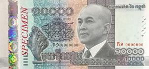 Camboya emite nuevo billete conmemorativo de 10.000 riel dedicado al rey