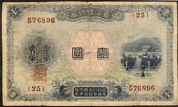 Taiwán, 1 yen de 1915