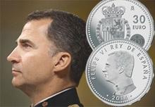 Por fín, la primera moneda con la efigie del Rey Felipe VI