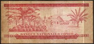 Zaires y Makuta de la República Democrática del Congo (1967 a 1970)