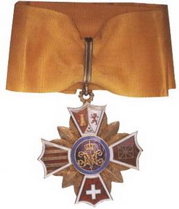 La Orden Civil de María Victoria (1871-1873)