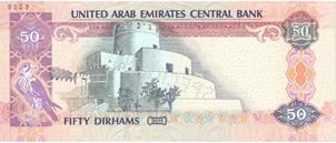 Nuevos billetes de 50 y 100 dirhams en Emiratos Árabes Unidos
