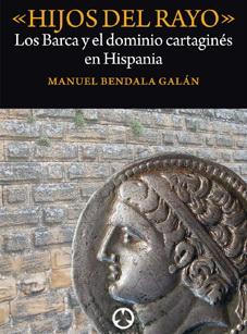 """""""Los Barca y el dominio cartaginés en Hispania', en el MAN"""