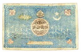 Bujara: Billetes en rublos y tengas de principios del siglo XX