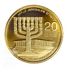 "Se cierra la venta del bullion ""Menorah"", emitido en 2012 por Israel"