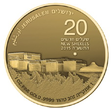 """""""50 Aniversario del Museo de Israel"""", un bullion de oro de 20 nuevos shequel"""