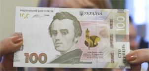 Renovado billete de 100 hryvnia dedicado al poeta Taras Shevchenko