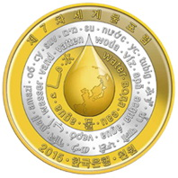 Conmemorativa bimetálica de 1.000 won para el VII Foro Mundial del Agua