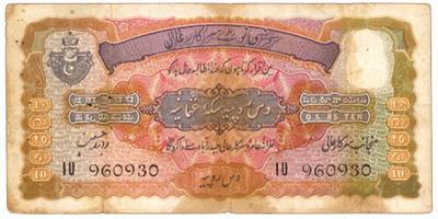 Hyderabad, India, 10 Rupias 1945